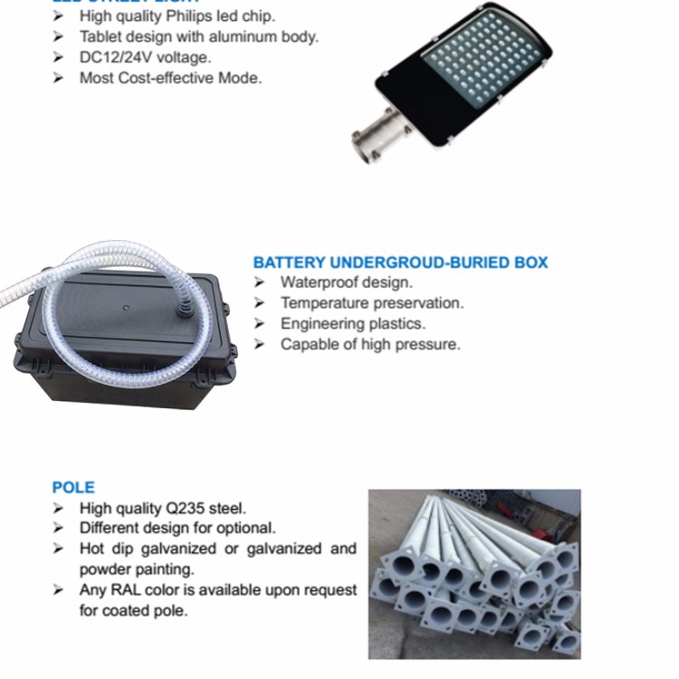 80w 50W 60W 30W solar led street light zhongshan led solar street light