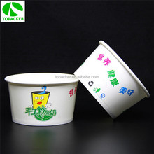 Compostable custom print yogurt double PE paper cup