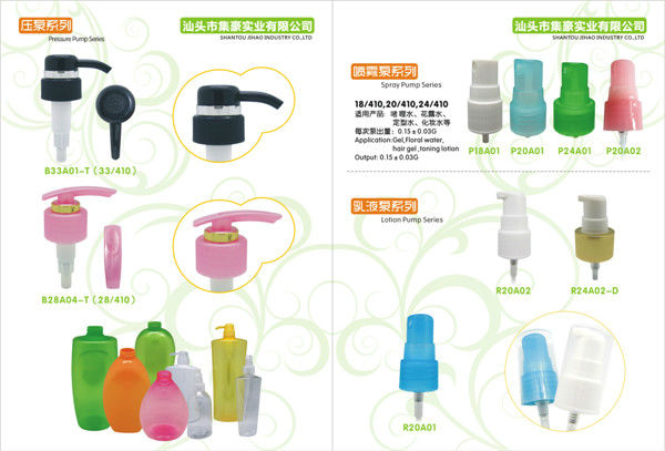 Wholesale High Quality 28/410 33 410 Dispensing Lotion Pump for bottles