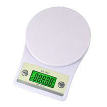 7000g/1g Weight <strong>Scales</strong> Balance Electronic Digital <strong>Scale</strong>