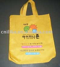 yellow color Hot stamping non woven handle promotion bag