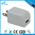TypeC quick charger multi-output wall charger with high quality