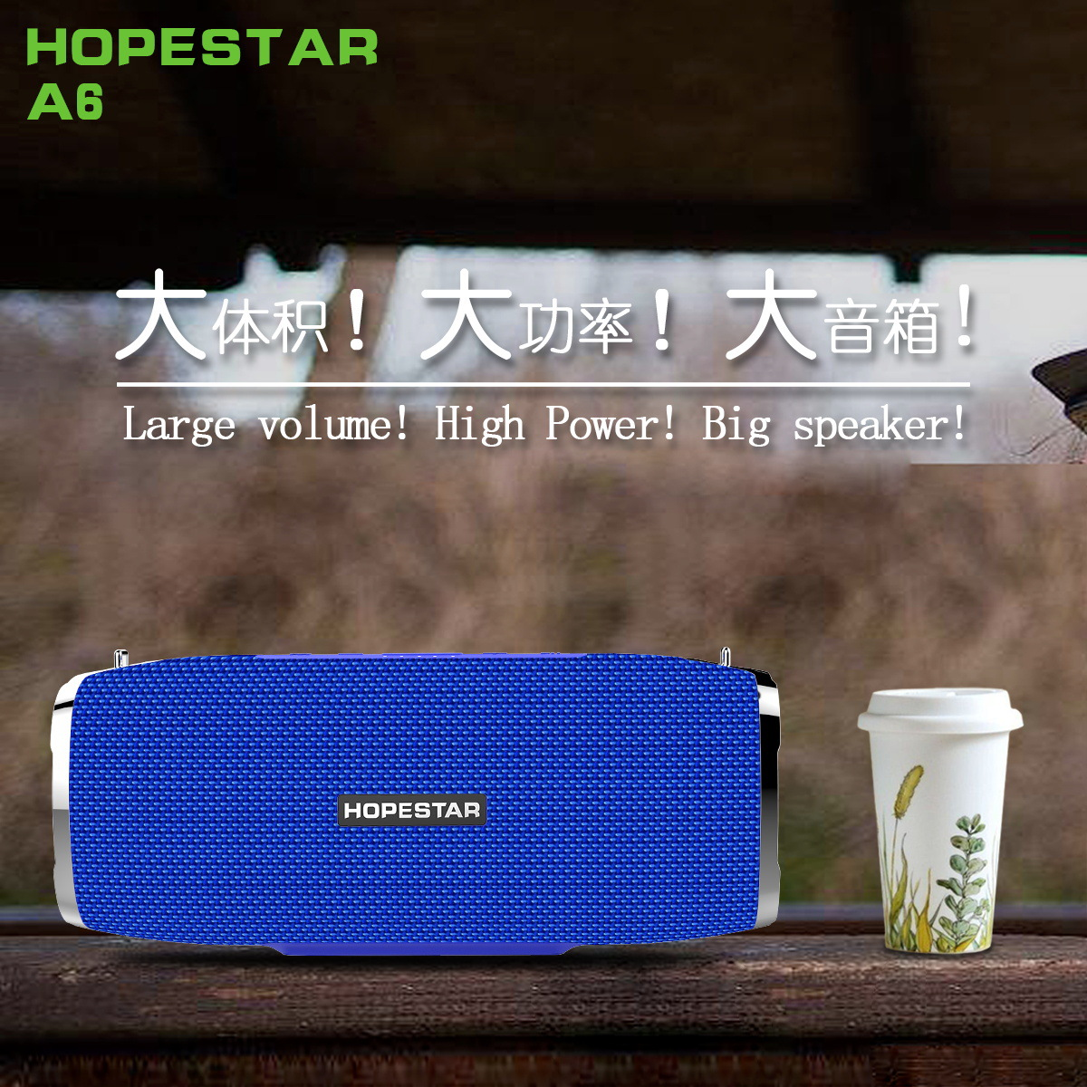 Soomes high quality outdoor xtreme out party bluetooth speaker