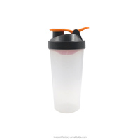 New creative 750ml plastic protein shaker bottle online