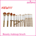Sedona original bamboo makeup brush set,handle with special design,travel size for mini cosmetic brush set