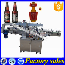 China labeling machine,beer labeling machine,bottle labeling machine 3 lables