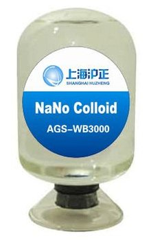 Nano silver antibacterial coating additives ( coating antibacterial additive /functional coating antiquate/manufacturer/supplier