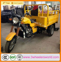 Motorized Driving Type and Cargo Use For 150cc Lifan engine adult three wheel motorcycle /Motorized tricycle/Motor three wheeler