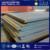 astm a106 grade b ship steel plate
