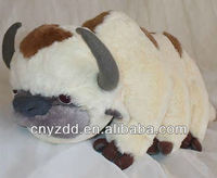 appa plush toys/china appa plush toys/plush appa