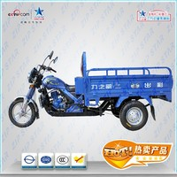 150cc zongshen motor /3 wheels motorcycle tricycle for cargo using /with heavy load / popular type in the Afirca countr