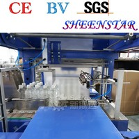Plastic Film Packing Machine / Shrink Wrapper