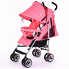 Foldable Anti-shock High View Carriage 8 month baby stroller