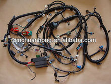 NOS GM 1993 LT1 Corvette 6 Spd Manual Engine Wiring Harness w/ Auto A/C
