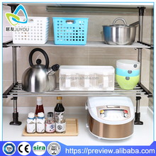 High Quality Multifunctional Stainless Steel kitchen pot stand