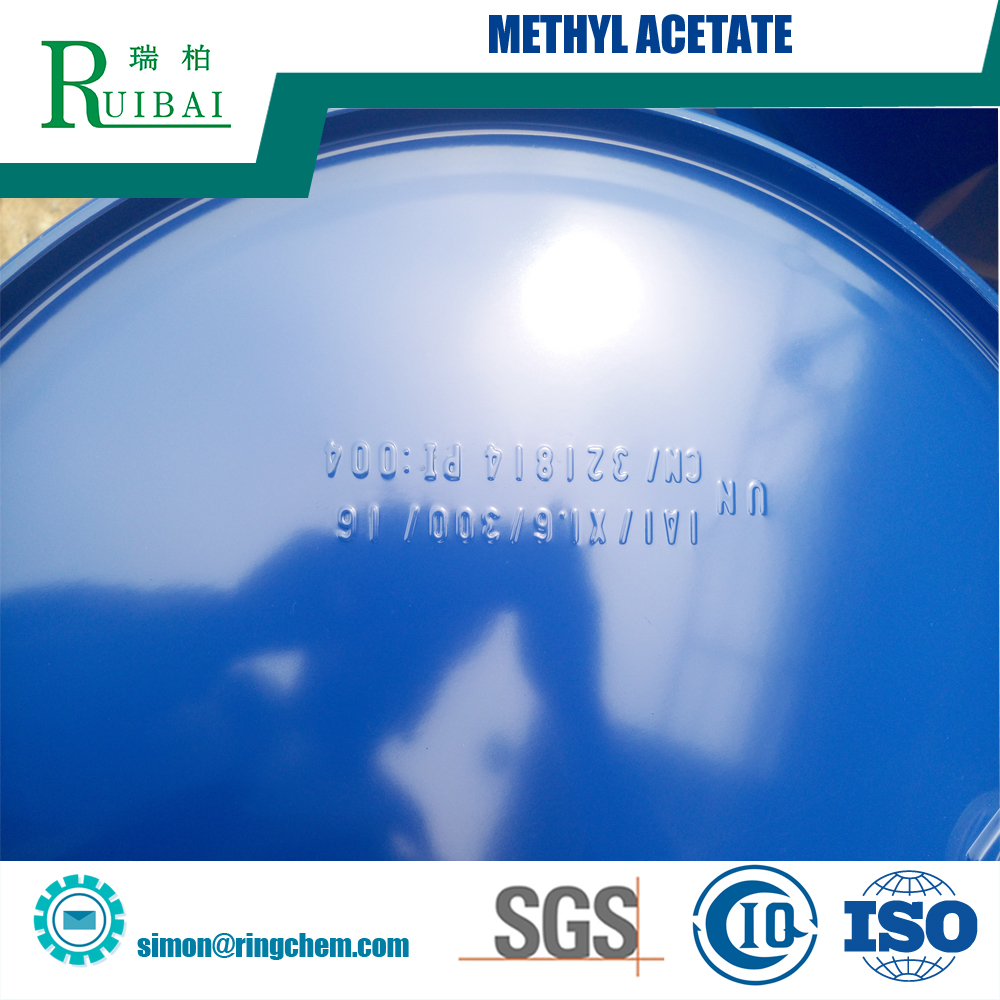 METHYL ACETATE can be used as petroleum ether solvent