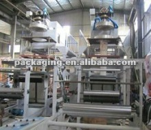 PP film blowing machine(CE)