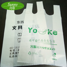 Factory Made Cheap Design Size Plastic Shopping Bag Bio-degradable Plain Vest T-shirt Packaging Bag