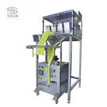 Automatic corn/coarse cereals bags weighing packing machine for sale
