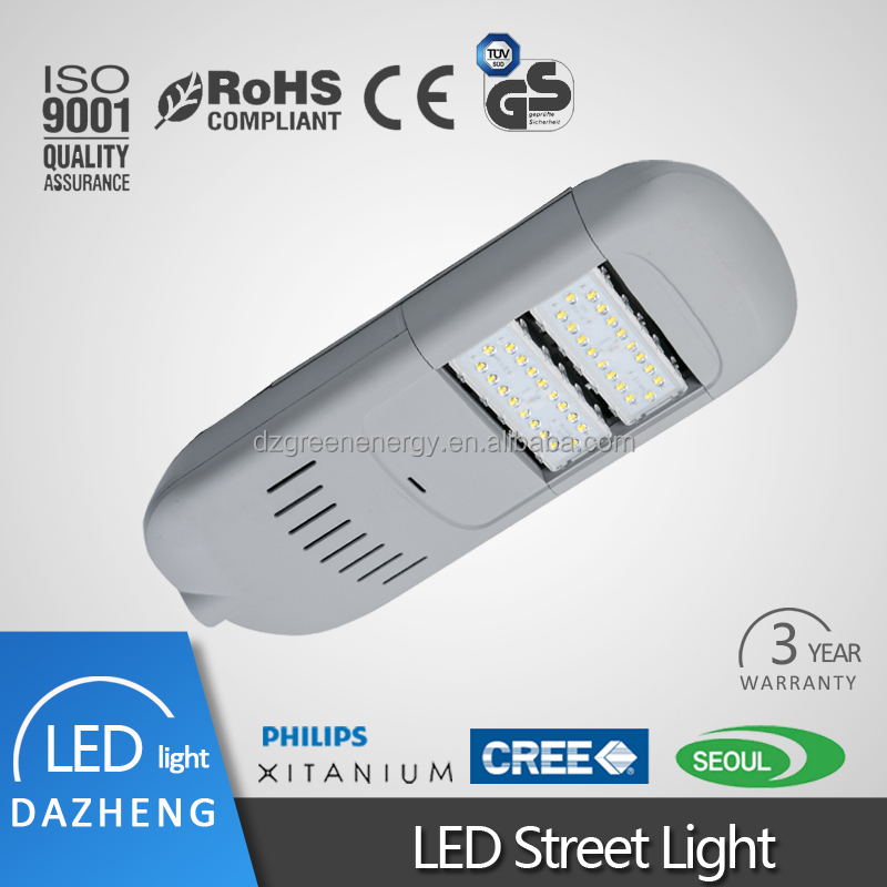 2016 Led Street Light 50W 60w 70w 80w 100w 120w Factory Price Hot Sell Led Solar Street Lighting outdoor use