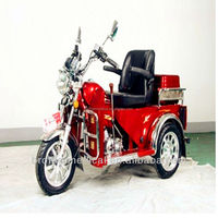 50cc motorcycle,Handicapped Gas Wheelchair BME50QZC-3B Gas power tricycle for elderly people