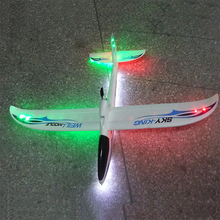 electric rc toy jet airplane