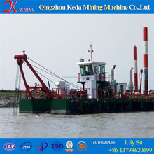 4-22Inch sand cutter suction dredger manufacturer(ISO, ZC Certificate)