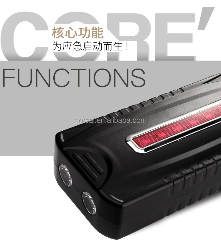 2017 Top Capacity Jump Starter Up 23000mah Multi Function Power Bank