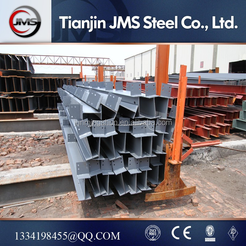 Hp profile w price of a carbon steel h beam in china