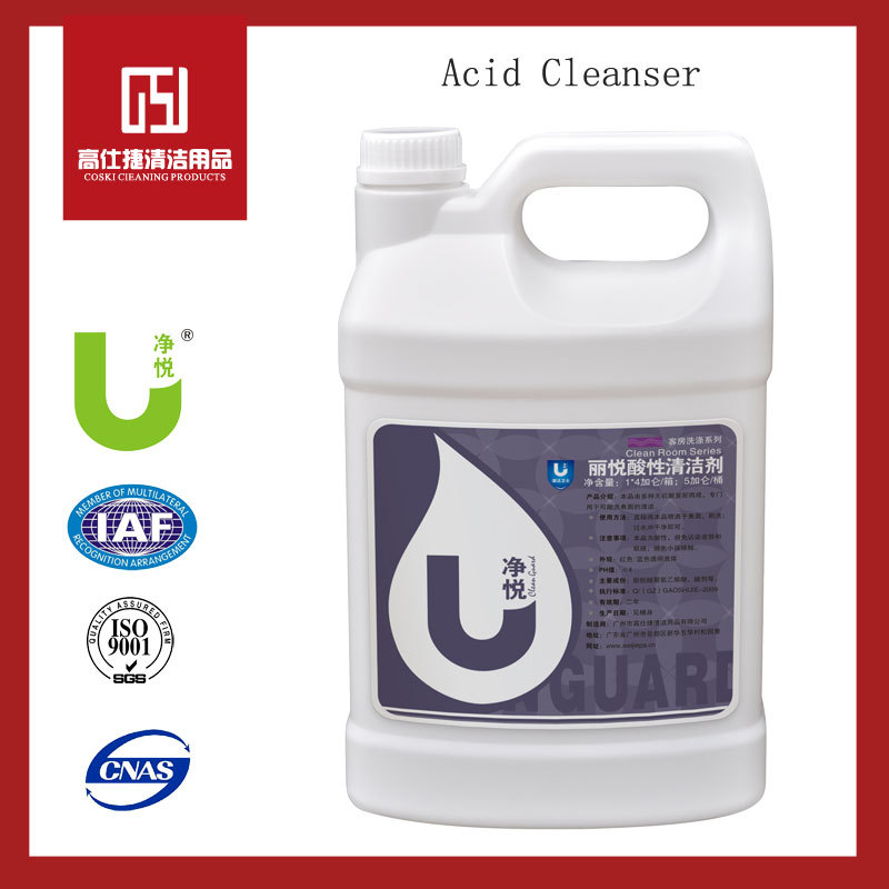 Product Acidic Degreaser industrial cleaners