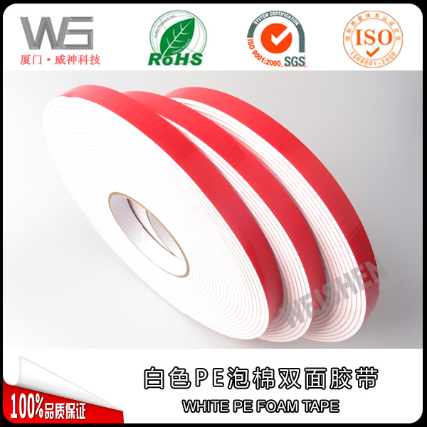 Permanent Double Sided Tape Acrylic Adhesive Tape For Fabric