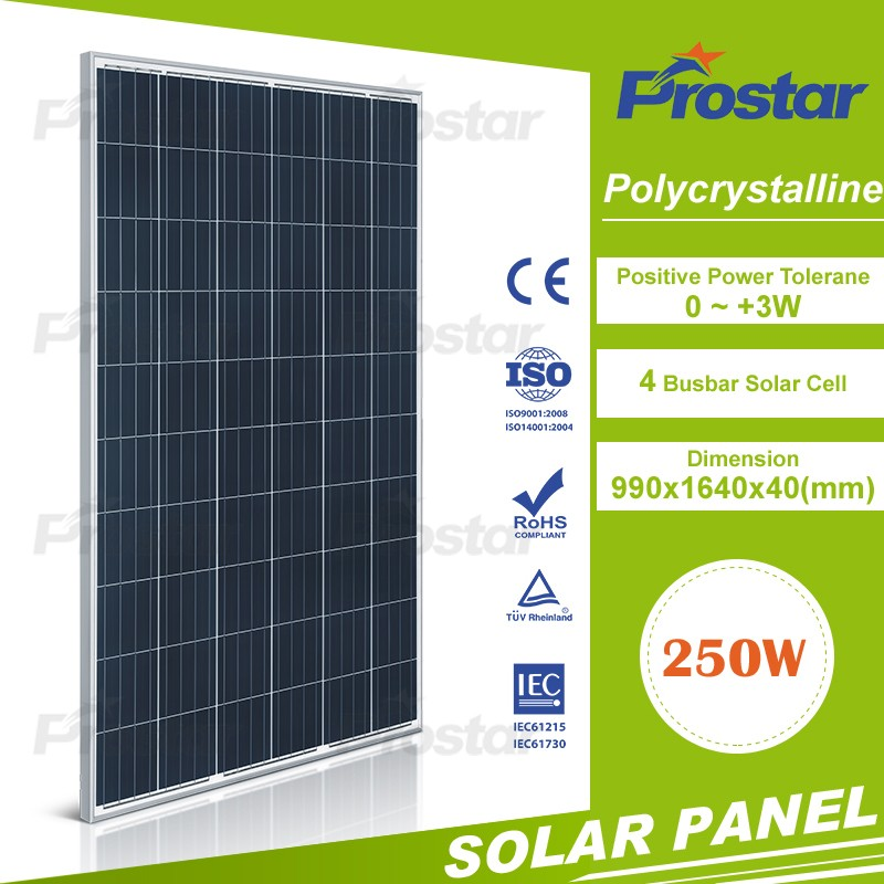 home use high efficiency 250 watt solar panel
