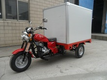 Refrigerated Trike Chopper Three Wheel Motor Bike Motorcycle Tricycle