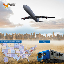 Express Shipping from Shenzhen to Amazon warehouse