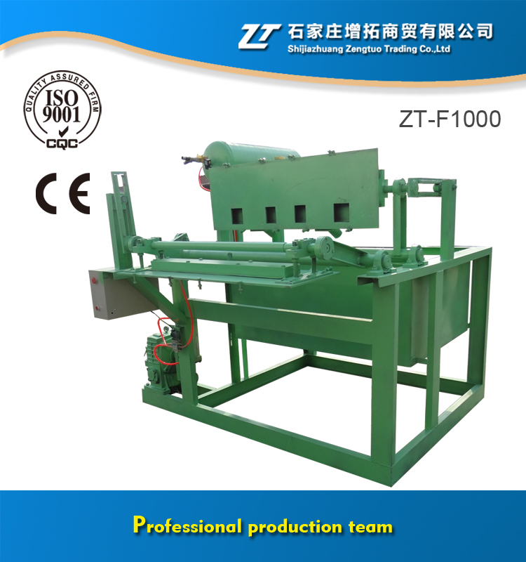 2016 Full automatic small molded pulp tray reciprocation making machine pulp carton egg tray machine