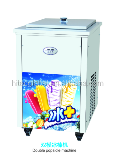 BBJ-2 Double Popsicle Machine