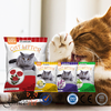 Easy Clean Best cat cleaning products cat sand on sale