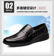 Top 10 Shoes Suppliers China brand names mexico men genuine leather shoes wholesale oxfords italian design fashion shoes