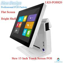 15 Inch All in one POS Machine Touch Screen Bill Payment Machine