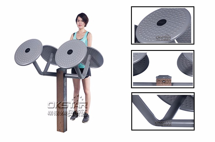 Government Project Adult Park Outdoor Fitness Equipment spinner