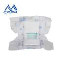 baby diapers with good absorbency best quality disposable baby diaper pads samples free