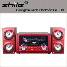 2.1channel hotel/office/home audio sound system music equipment