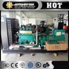 Gas natural gas Generator Set industrial generator mw power plant