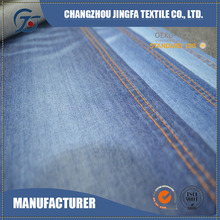 Wholesale denim yarn waste
