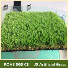 4 colors artificial grass landscaping grass