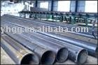 MS hot rolling steel pipe