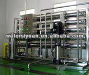 water treatment equipment manufacture