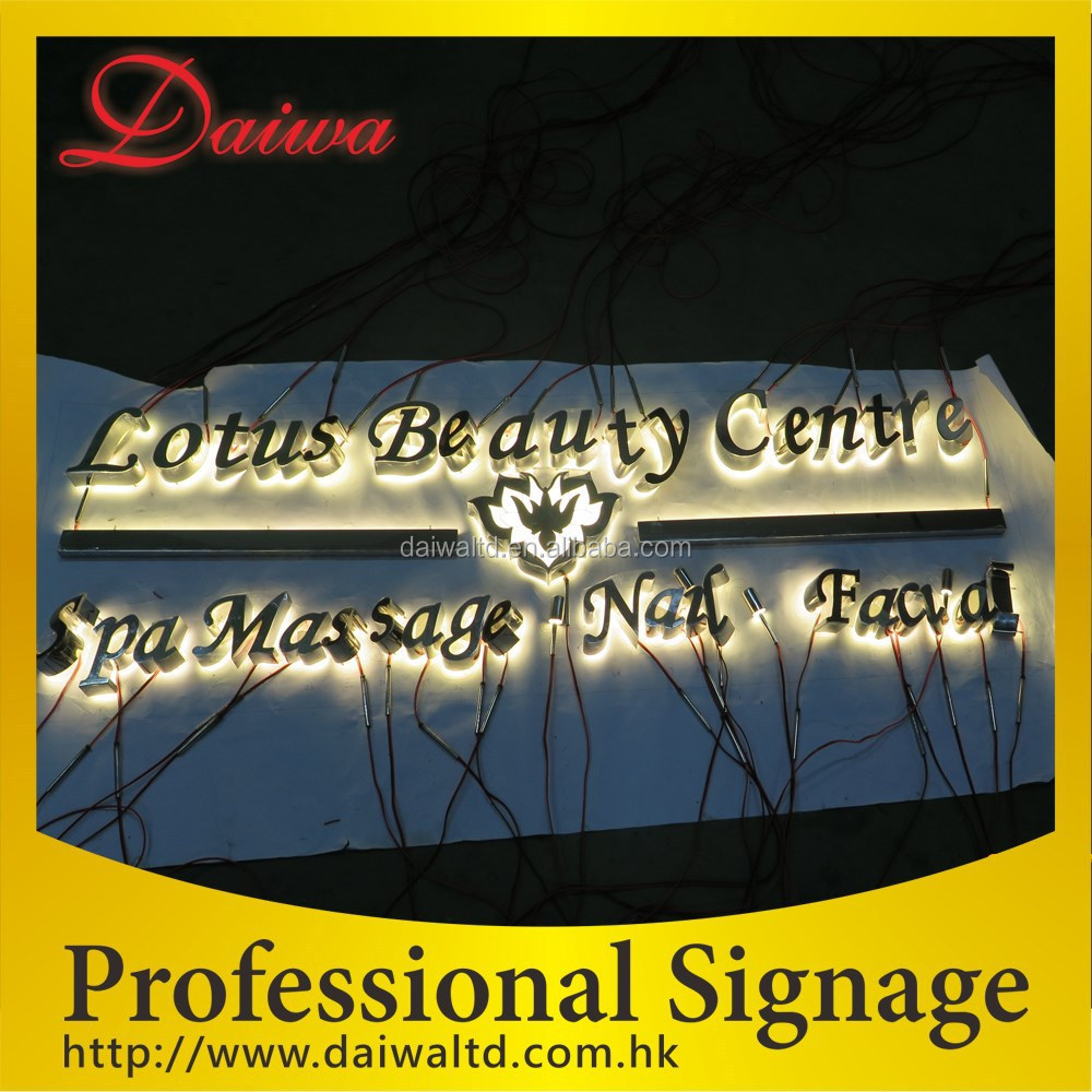 Beauty Centre Back-lit LED Stainless-Steel Signage