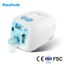 Medical Machine Hospital Use Mini 3L Oxygen Concentrator