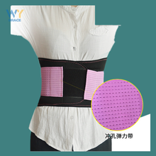 Custom Logo Breathable Lumbar Back Brace Support Belt For Heavy Lifting